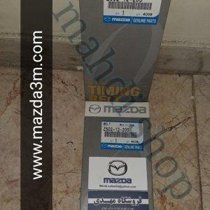 تسمه تایم مزدا 323 اصلی
