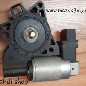 موتور شیشه بالابر (پمپ در)مزدا 3